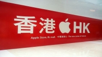 Apple pagar 'multaza' en China
