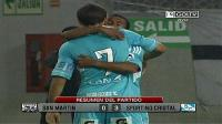 Sporting Cristal humill a la San Martn